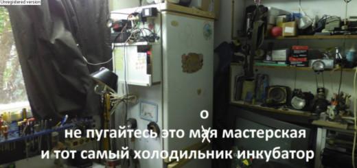 inkubator-delaisxa-1024x487